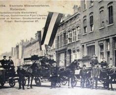 Filiaal Benthuizerstraat 87